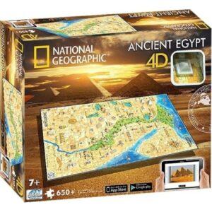 Puzzle 4D αίγυπτος [61000]
