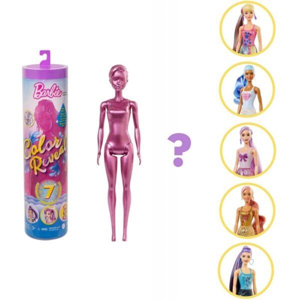 Barbie Cr - Shimmer Series [GTR93]