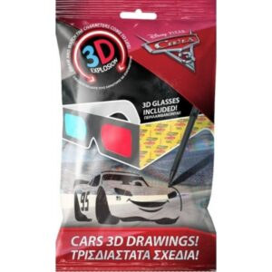 Cars 3D [0561930]