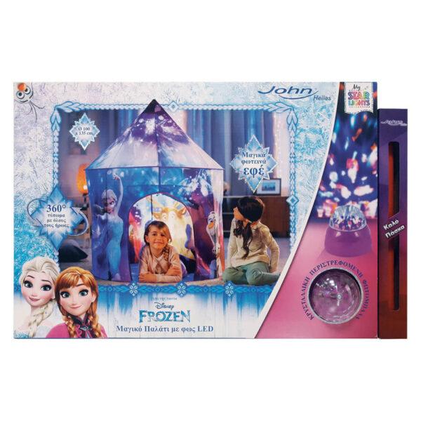 Σκηνή My Starlight κάστρο Frozen με φως [75118]