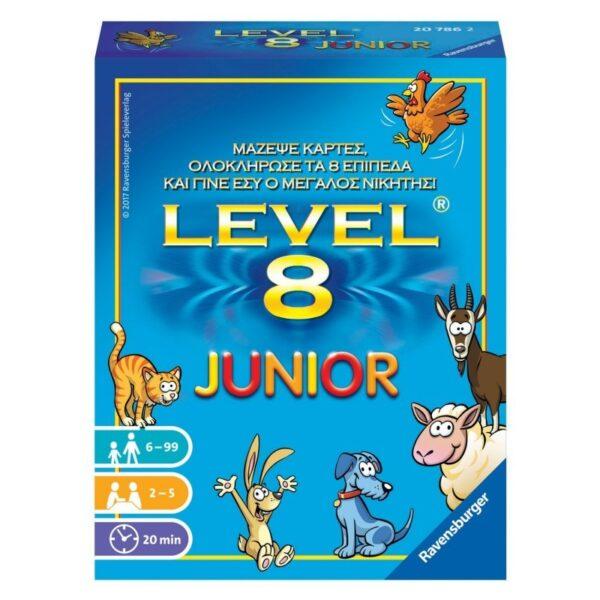 Επιτραπέζιο παρέας Level 8 Junior [20786]