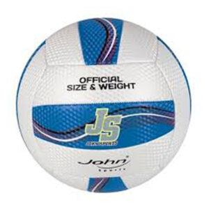 Μπάλα Rope Style Volley [11-52805]