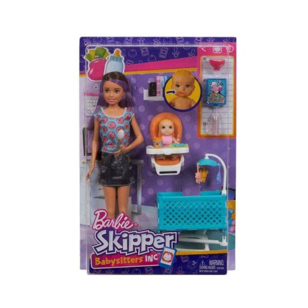Σκιπερ Babysitter μια μέρα με μωρό [FHY98]