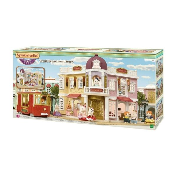 Town Series - Grand Department Store [6017]